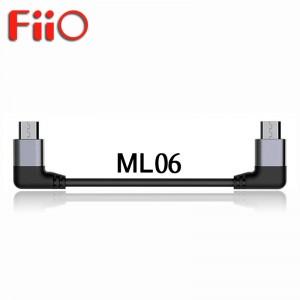 FiiO ML06 Micro to Micro USB Data Cable 60mm